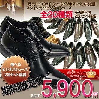 ビジネスシューズスタイリッシュ business shoes bipedal set (2 set-bk-dbr)