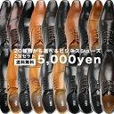 ビジネスシューズ メンズ 2足セット 2足 MMONE エムエムワン 革靴 皮靴 紳士靴 男性 結婚式 新郎 フォーマル 冠婚葬祭…