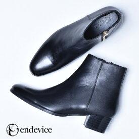 ブーツ メンズ ショートブーツ サイドジップブーツ ヒールブーツ 本革 レザー 革靴 endevice エンデバイス ブラック 黒 プレーントゥ 紳士靴 男性の 男性用 大人 ホスト ファッション かっこいい おすすめ おしゃれ 舞台 衣装 国産 日本製 2021 春 夏 春夏