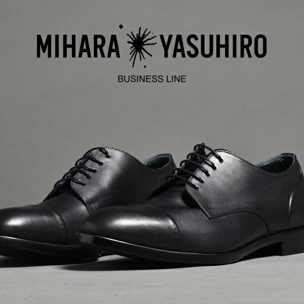 ミハラヤスヒロ ビジネスシューズ メンズ MIHARAYASUHIRO 本革 革靴 皮靴 レースアップシューズ 黒 ブラック レザー 紳士靴 ブランド ギフト プレゼント 紳士靴 男性の クールビズ 入学式 2019 春 夏