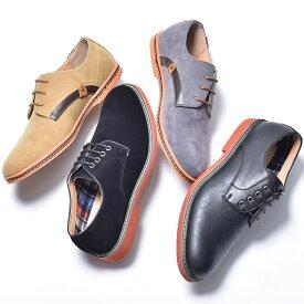 カジュアルシューズ メンズ スエード おしゃれ ダービーシューズ オックスフォードシューズ 軽量 軽い レースアップシューズ カジュアルシューズ 短靴 短ぐつ スニーカー ポストマンシューズ 革靴 皮靴 プレーントゥ 靴 レンガソール ブリックソール 男性の 2021 秋 冬 秋冬