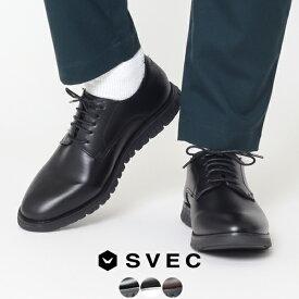 ビジネススニーカー ビジネスシューズ メンズ 軽い シューズ 軽量 走れる 歩きやすい スーツ スラックス ダービーシューズ オックスフォードシューズ 男性の 茶色 革靴 皮靴 超軽量 スニーカー 黒 おしゃれ ブラック 黒 アウトレット 在庫処分 2019 夏 秋 冬