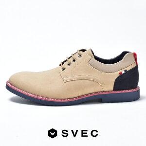 カジュアルシューズ メンズ おしゃれ オックスフォードシューズ ダービーシューズ レースアップシューズ 紐靴 短靴 短ぐつ スニーカー 革靴 皮靴 プレーントゥ スエード スウェード ブラッ