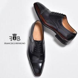 フランチェスコベニーニョ 革靴 FRANCESCO BENIGNO ブランド ビジネスシューズ メンズ カジュアルシューズ 内羽根 レースアップ ストレートチップ ビジネス カジュアル 本革 レザー ドレスシューズ ブラック 黒 紳士靴 男性の 入学式 2019 春 夏