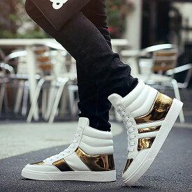 スニーカー メンズ レースアップ ハイカット カジュアルシューズ ハイカットスニーカー 革靴 皮靴 紐靴 ブラック 黒 ホワイト 白 男性用 紳士靴 くつ メンズシューズ おしゃれ 2019 夏 秋 冬