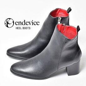 ブーツ メンズ ヒールブーツ カジュアルシューズ サイドジップ endevice エンデバイス エンデヴァイス ブラック 黒 紳士靴 くつ 男性用 舞台 衣装 ホスト メンズシューズ アウトレット 在庫処分 2020 冬 春