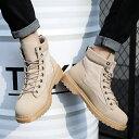 ブーツ メンズ ショートブーツ ワークブーツ デザートブーツ カジュアルシューズ ブラック 黒 ブラウン 茶色 ベージュ 男性用 紳士靴 くつ おしゃれ メンズシューズ 2019 秋 冬