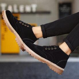 ブーツ メンズ ショートブーツ チャッカブーツ ウイングチップ ブラック ベージュ グレー 紳士靴 男性用 くつ かっこいい おすすめ おしゃれ メンズシューズ 2019 春 夏