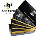CREP PROTECT クレッププロテクト ペーパークリーナー クリーニングワイプ シューケア用品 汚れ落とし 靴磨き 靴ケア …