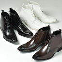 ショートブーツ メンズ ブーツ インヒール シークレットブーツ シークレットシューズ 9.0cmアップ SVEC シュベック IPB200-1-H ブラック 黒...