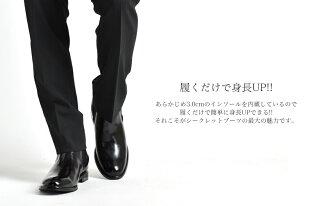 シークレットビジネスブーツメンズMM/ONEエムエムワン黒ブラック