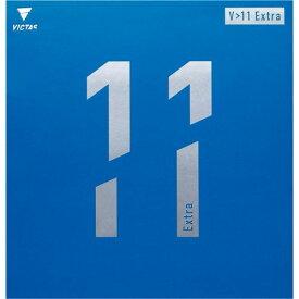 V11 Extra