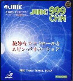 JUIC999CHN