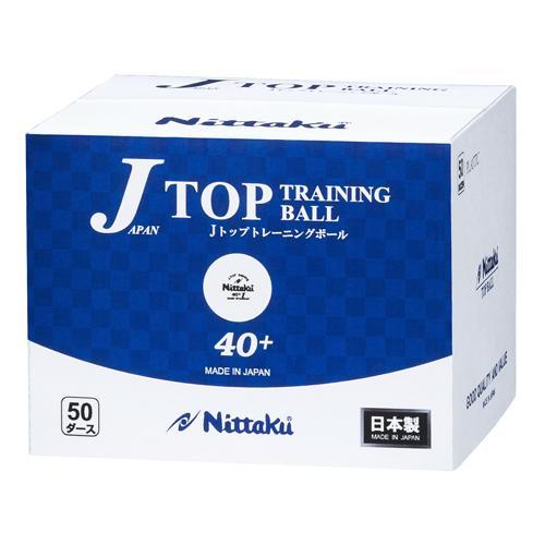 ジャパントップトレ球(50ダース)