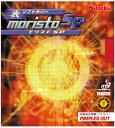 モリストSP