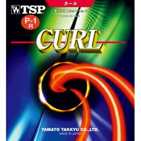 ★50%OFF★カールP・1R ソフト