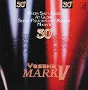 マークV 30°