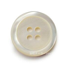 17型高瀬貝ボタン 15mm [単品]