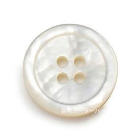 [メール便送料無料]17型白蝶貝ボタン 15mm