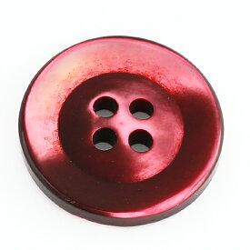 [メール便送料無料]HK19T高瀬貝(レッド染色 No.1) 15mm 天然高瀬貝スーツジャケット袖ボタン