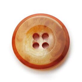 【メール便送料無料】高級スーツジャケット用ボタン 303イタリーボタン(COLOR.4) 21mm(20mmや21mmボタンの取替えに)[1個から販売]老舗テーラー御用達スーツボタン専門店の高級ボタン