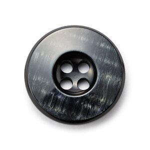 888FLIGHT(COLOR.98ダークグレー系) 15mm[1個から販売]老舗テーラー御用達スーツボタン専門店の高級ボタン
