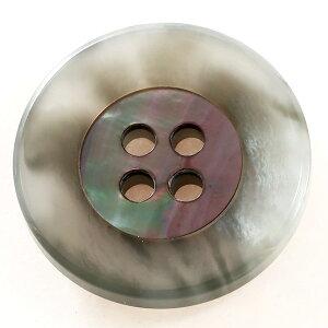 【メール便送料無料】キール(COLOR.04ライトグレー系) 15mm[1個から販売]ポリエステルと貝ボタンの組合わせ 紳士服スーツジャケットの袖口ボタン・袖ボタンに老舗テーラー御用達スーツボタ
