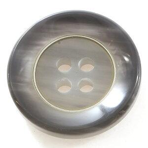 【メール便送料無料】ケウル(COLOR.04ライトグレー系) 15mm[1個から販売]ポリエステルとメタルリングの組合わせ 紳士服スーツジャケットの袖口ボタン・袖ボタンに老舗テーラー御用達スーツ