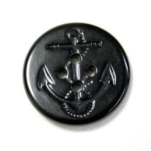 イカリボタン30mm(実寸31mm)ブラック ピーコートなどのコート・ジャケットに