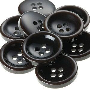V77 15mm (color.47ダークブラウン) コート対応ボタン[1個から販売]老舗テーラー御用達スーツボタン専門店の高級ボタン