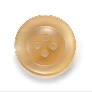 水牛ボタンK-250(COLOR.1)ベージュ 18mm[1個から販売]老舗テーラー御用達スーツボタン専門店の高級ボタン