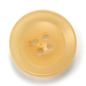 水牛ボタンK-250(COLOR.1)ベージュ 25mm[1個から販売]老舗テーラー御用達スーツボタン専門店の高級ボタン