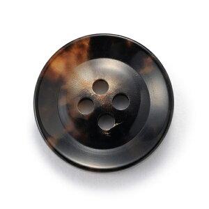 水牛ボタンK-250(COLOR.3C)黒ベージュ20mm[1個から販売]老舗テーラー御用達スーツボタン専門店の高級ボタン