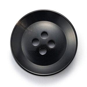 水牛ボタンK-250(COLOR.5)黒25mm[1個から販売]老舗テーラー御用達スーツボタン専門店の高級ボタン