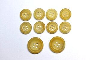 【メール便送料無料】水牛スーツボタンセット790(COLOR.1ツヤケシ)ベージュ色 20mm2個15mm8個 セット老舗テーラー御用達スーツボタン専門店の高級ボタン