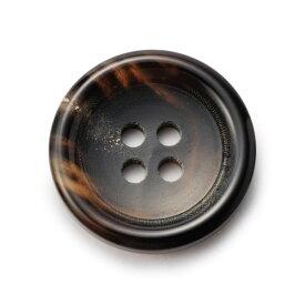 [メール便送料120円]水牛ボタンK-150(COLOR.7B)ダークブラウン23mm(T93986)老舗テーラー御用達スーツボタン専門店の高級ボタン