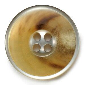 【メール便送料無料】水牛カイザー(COLOR.02) 25mm コート用高級ボタン[1個から販売]老舗テーラー御用達スーツボタン専門店の高級ボタン