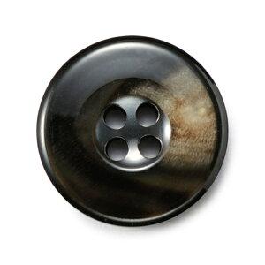 【メール便送料無料】水牛カイザー(COLOR.07) 15mm 紳士服スーツジャケット袖口袖ボタン[1個から販売]老舗テーラー御用達スーツボタン専門店の高級ボタン
