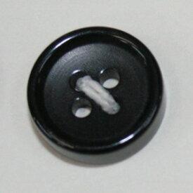 水牛シャツボタンHB260(COLOR.B) 13mm