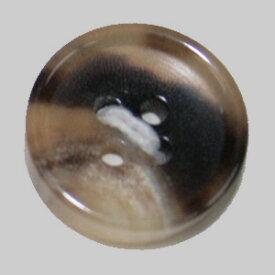 【お得20個セット】水牛シャツボタンHB260(COLOR.LB) 13mm