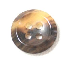 水牛シャツボタンHB270(COLOR.MB) 13mm