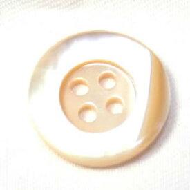 【染色】高瀬貝ボタン(color.2) 21mm(20mmや21mmボタンの取替えに)