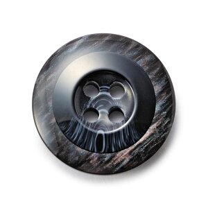 【メール便送料無料】高級スーツジャケット用ボタン VEGA(COLOR.6ダークグレー系) 15mm[1個から販売]老舗テーラー御用達スーツボタン専門店の高級ボタン