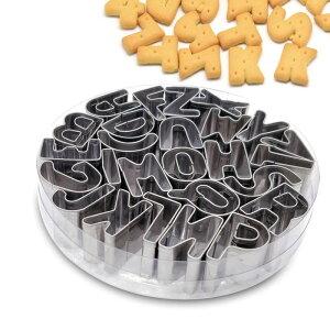 26個セット 箱潰れ品のため格安 クッキー型 アルファベット ABC abc 英語 イニシャル お菓子作り 製菓 可愛い かわいい 焼き菓子 焼き菓子型