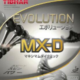 [送料無料 12時までのご注文を最短で当日発送] 卓球 ラバー TIBHAR(ティバー) エボリューション MX-D