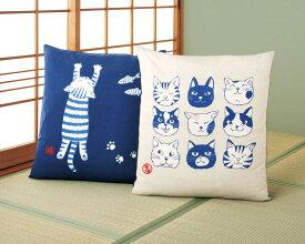 座布団カバー 5枚組 55×59 銘仙判 猫 ねこ ネコ 和風 和柄 かわいい にゃんころりん かわいい 猫たちがたくさん!