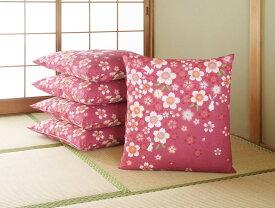 座布団カバー さくらの舞とうさぎ 5枚組 うさぎ 桜 ピンク 55×59cm