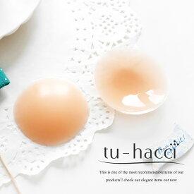 ニップレス シリコン 水洗い可能 ベージュ 繰り返し使える2type 丸型 花型【tu-hacci】