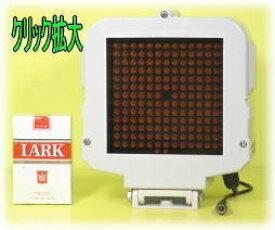【SA-48768】 防犯カメラ・監視カメラ用 屋外防雨仕様 赤外線照射器 DC12V 840nmLED 照射角度約80度
