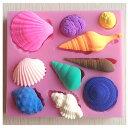 貝がらの抜き型/貝殻/海/夏/宝石/シリコンモールド/製菓、製氷、砂糖菓子、アイシング、チョコレート、レジン型、アクセサリーパーツ、石鹸作り、ロウソク作り等に。